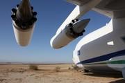 McDonnell Douglac YC-15A (N15YC)