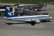 Embraer ERJ-175LR (ERJ-170-200 LR)