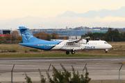 ATR 72-212A  (HB-ALR)