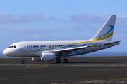 Airbus A318-112/CJ Elite (HB-IPP)