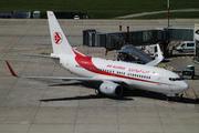 Boeing 737-7D6/WL