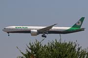 Boeing 777-3SH/ER (B-16733)
