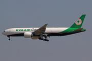 Boeing 777-F5E