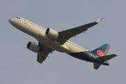 Airbus A320-271N  (B-304R)