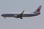 Boeing 737-89L/WL