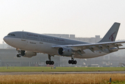 Airbus A300B4-622R (A7-ABV)