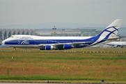 Boeing 747-243B/SF (VP-BIB)