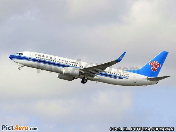 Boeing 737-81B/WL (China Southern Airlines)