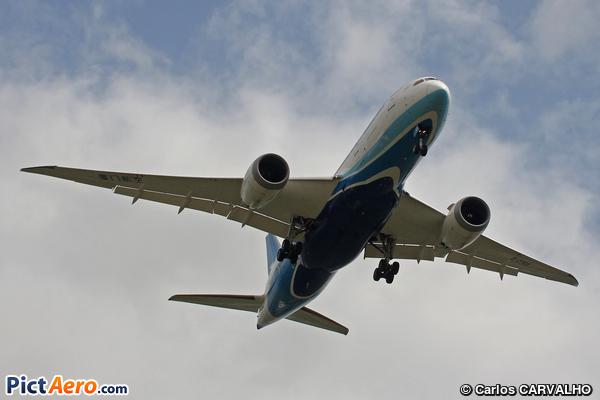 Boeing 787-8 Dreamliner (Xiamen Airlines)