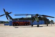 Sikorsky S-64 Skycrane (H-54 Tarhe)
