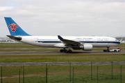 Airbus A330-223 (B-6548)