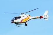 Eurocopter EC-120B Colibri (JAA) (HE 25-14)