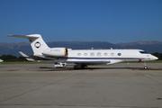 Gulfstream Aerospace G600