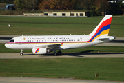Airbus A319-132/CJ (701)