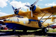Consolidated PBY-5A Conso A(28)