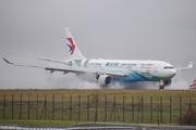 Airbus A330-243 (B-5902)