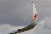 Airbus A350-941 (F-WZNL)