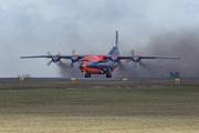 Antonov AN-12BK (UR-CNN)