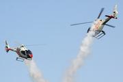 Eurocopter EC-120B Colibri (JAA) (HE.25-7)