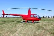 Robinson R-44 Raven II (F-HRGN)
