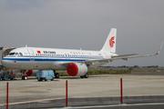 Airbus A320-251N (F-WWDC)