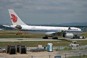 Airbus A330-243 (B-6080)